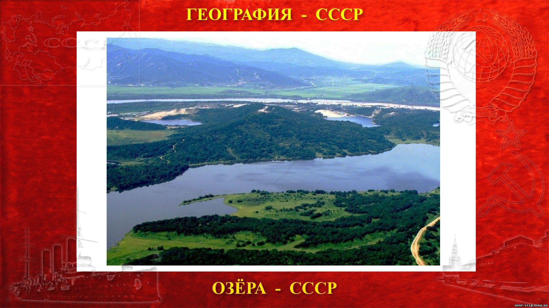 Хасан — Озеро пресноводное в Союза ССР (повествование)