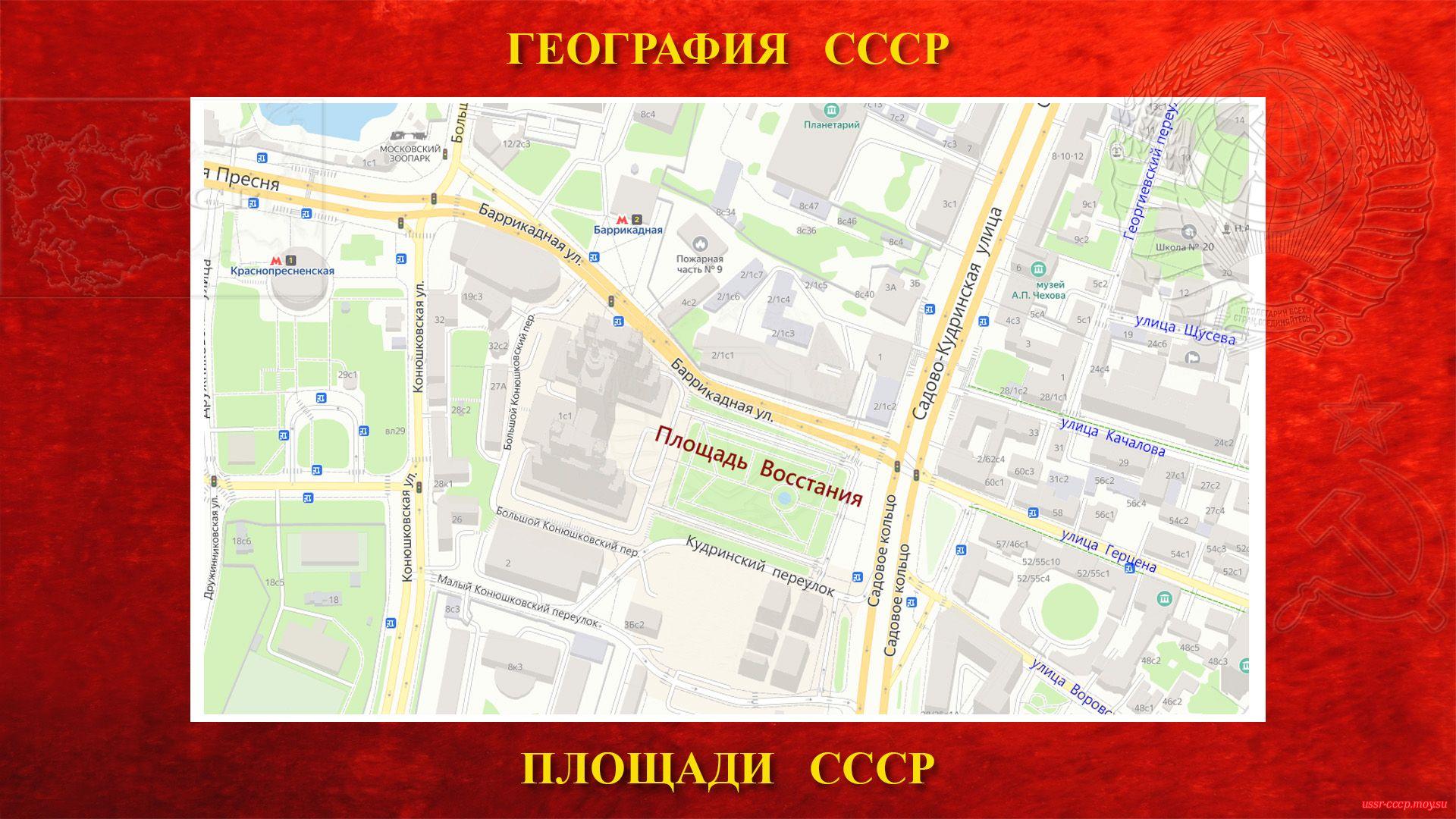 Площадь Восстания — Площадь в центре Москвы (повествование)