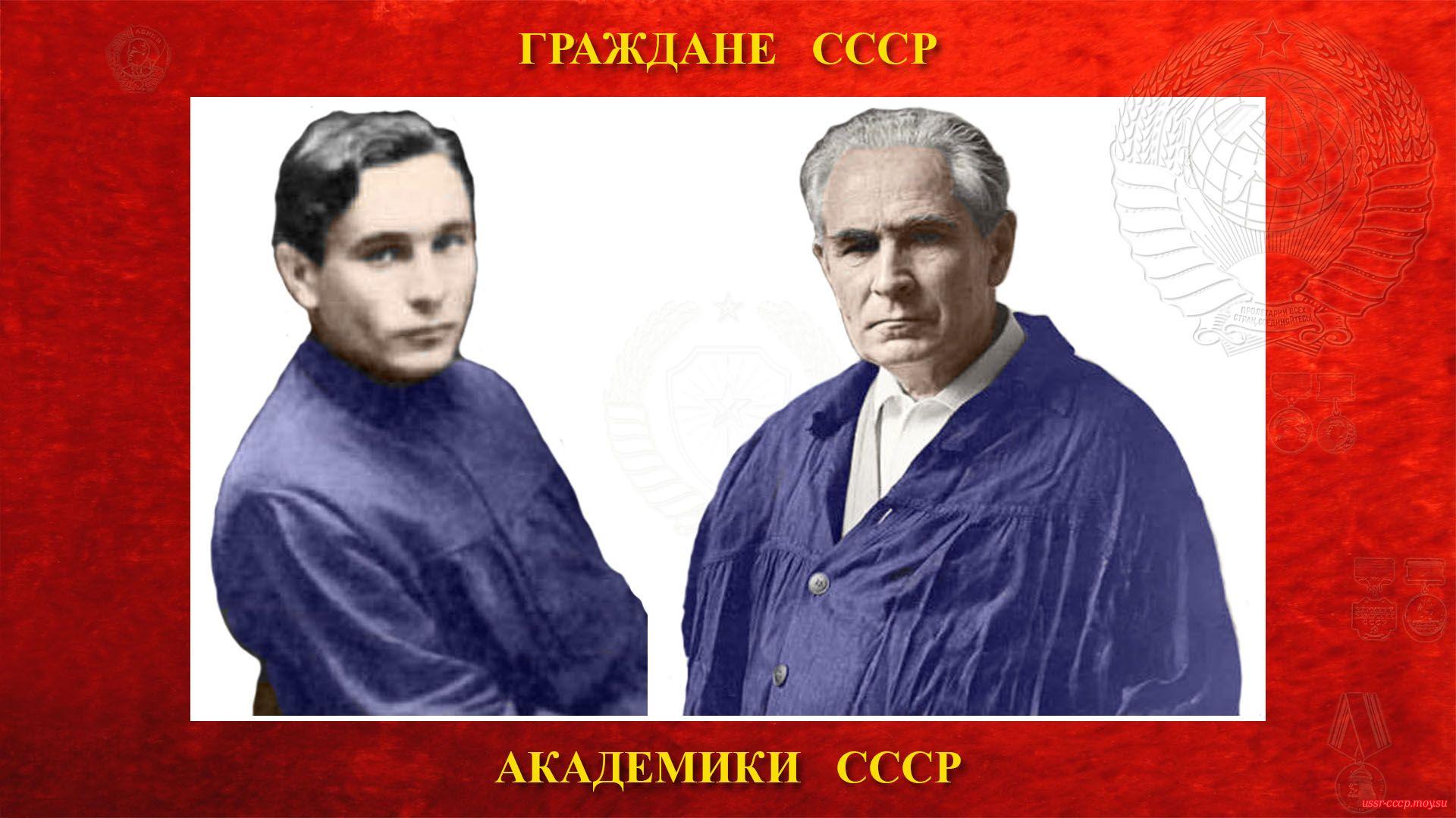 Корин Павел Дмитриевич — Академик АХ СССР — Советский живописец - монументалист (07.07.1892 — 22.11.1967)