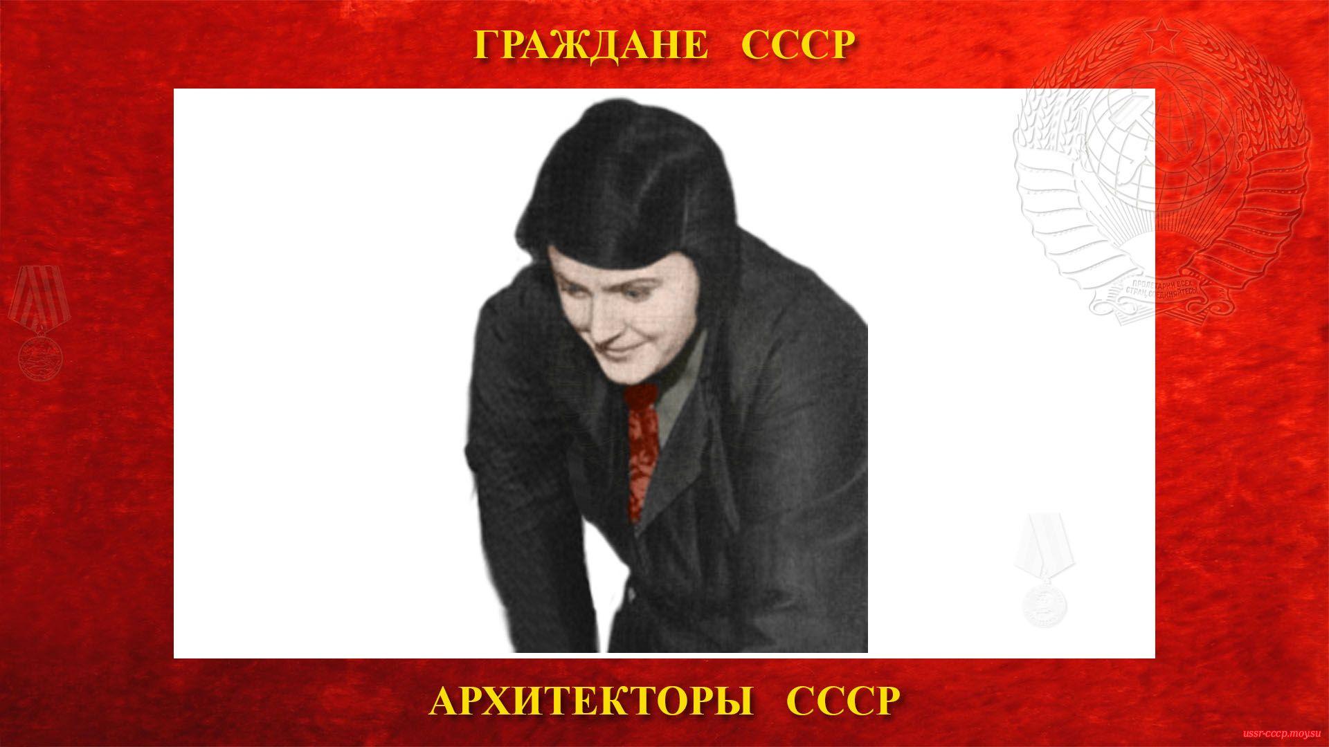 Колпакова Вера Николаевна — Советский архитектор