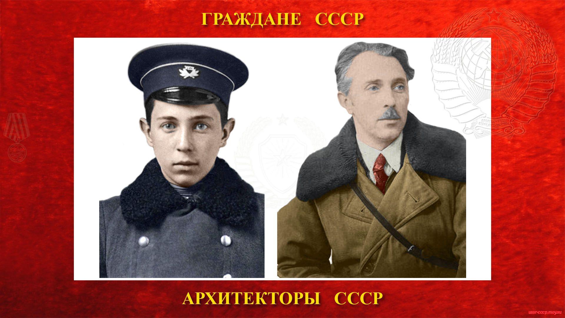 Коржев Михаил Петрович — Советский архитектор