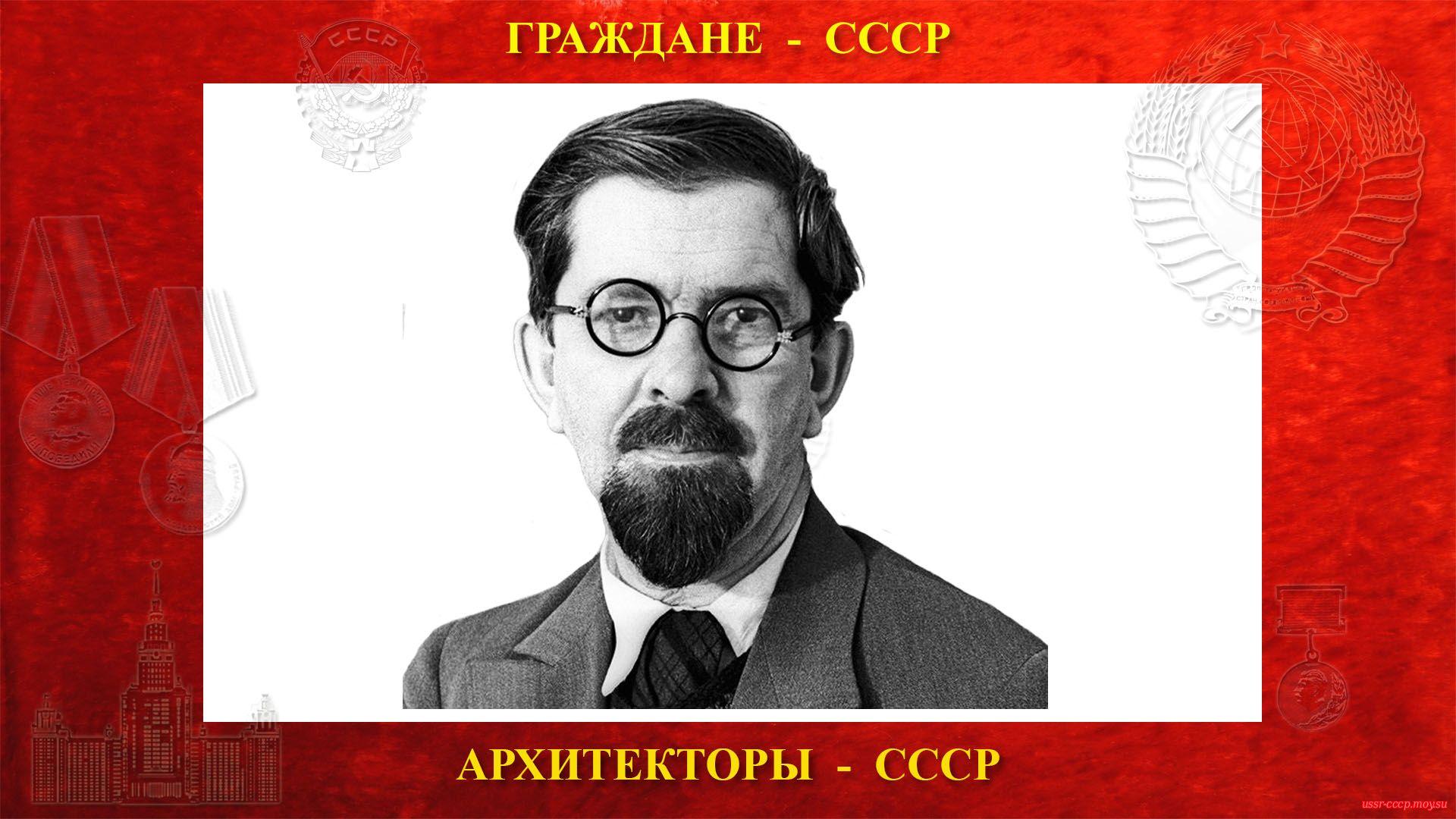 Руднев Л.В.