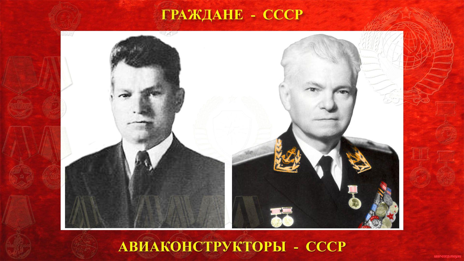Бериев Георгий Михайлович (Бериашвили) — Советский авиаконструктор — Профессор СССР (13.02.1903—12.07.1979)