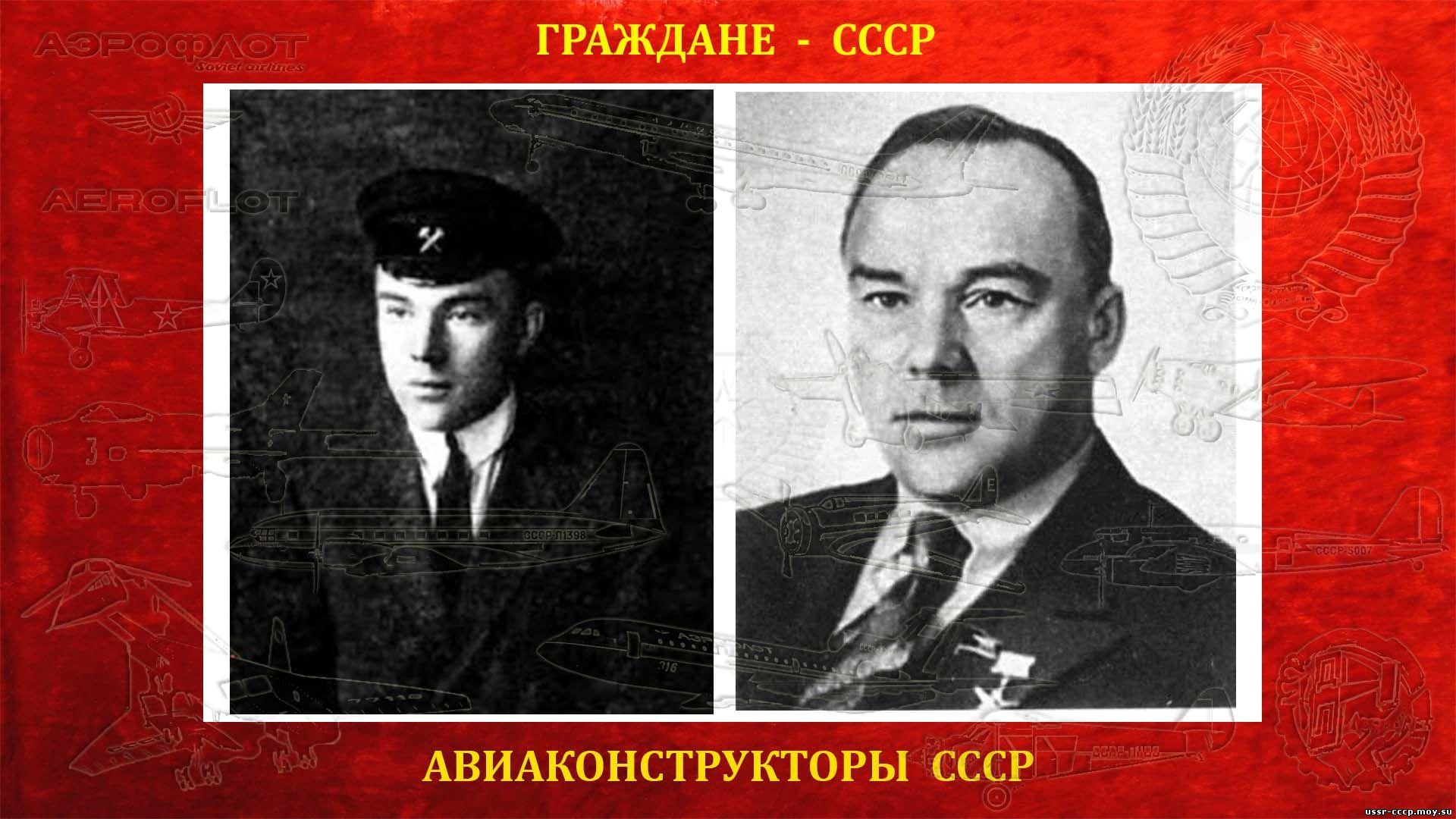 Поликарпов Николай Николаевич — Авиаконструктор (10.06.1892 — 30.07.1944) биография))