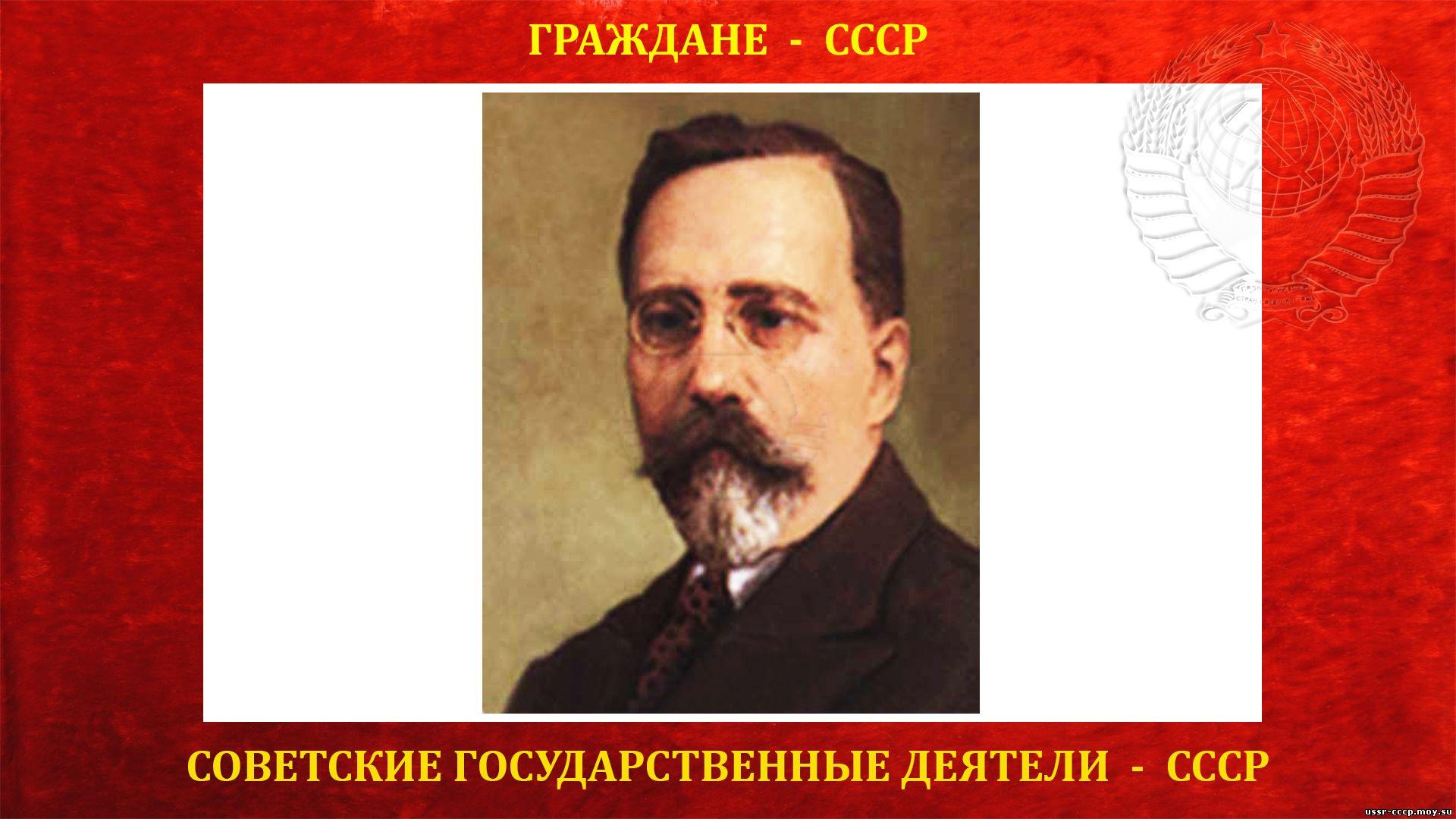Каменев Л.Б. (Биография)