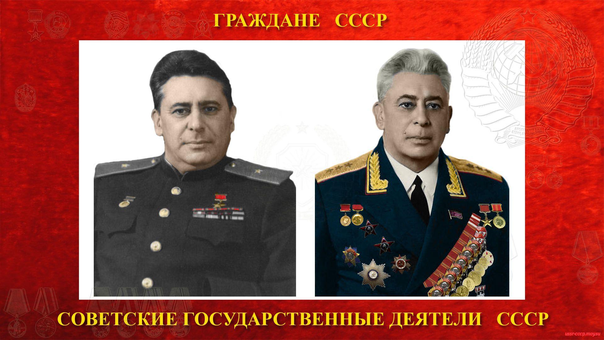 Комаровский Александр Николаевич — Советский государственный и военный деятель (20.05.1906 — 19.11.1973)