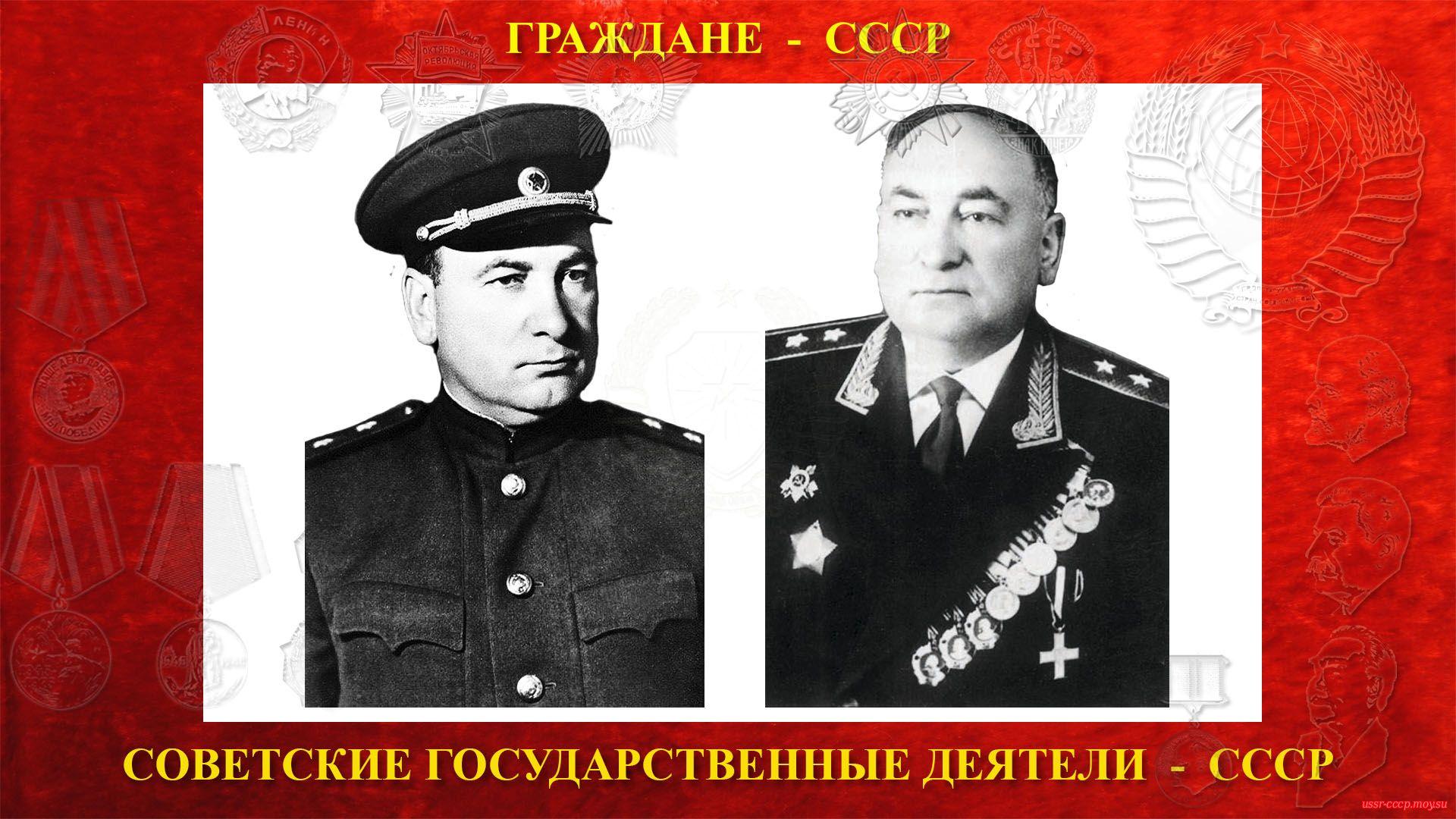 Пономаренко Пантелеймон Кондратьевич — Советский партийный и государственный деятель — (09.08.1902 — 18.01.1984)
