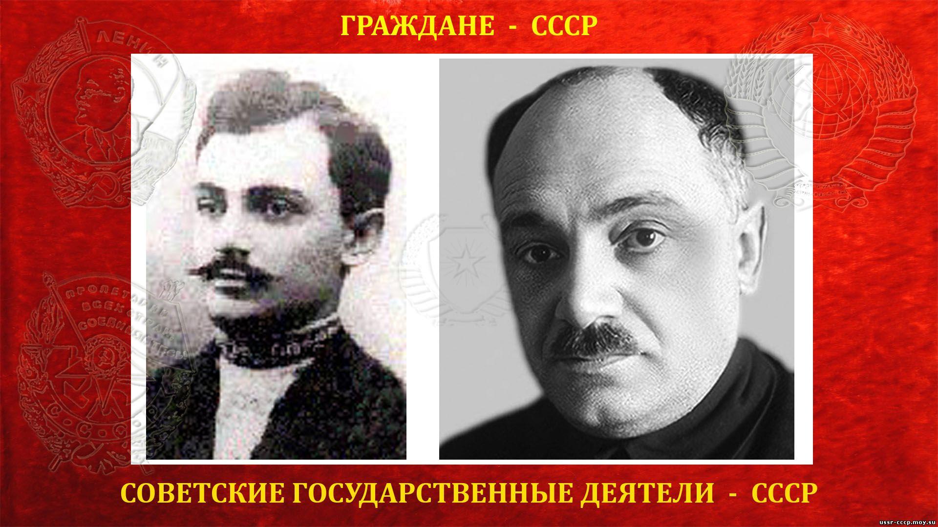 Рухимович М.Л.