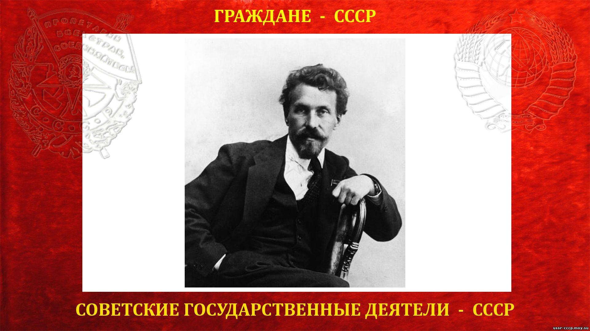 Рыков А.И.