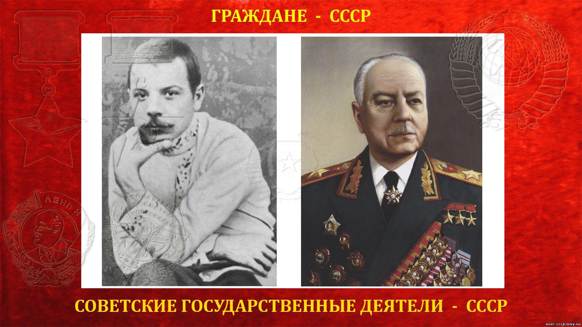 Ворошилов К.Е (биография)