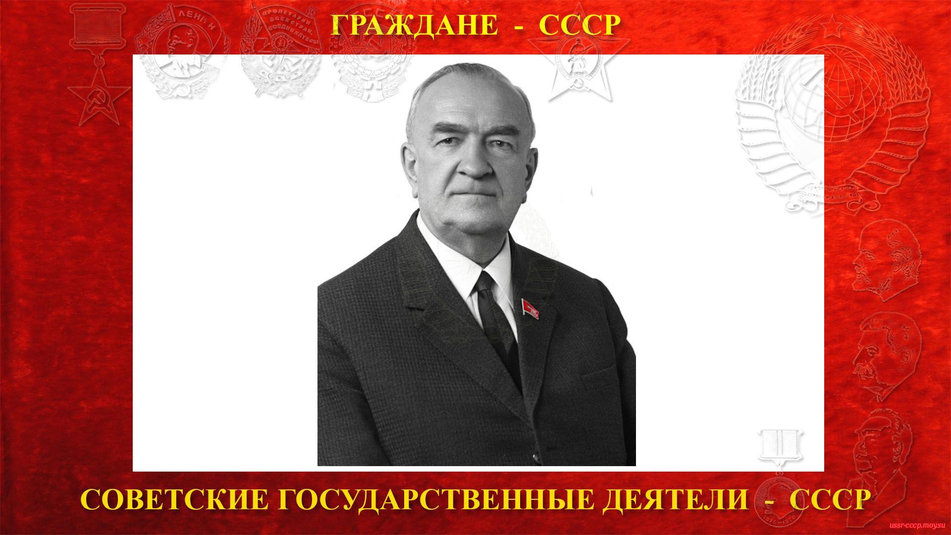 Яснов Михаил Алексеевич — Советский государственный и партийный деятель (05.06.1906 — 23.071991)