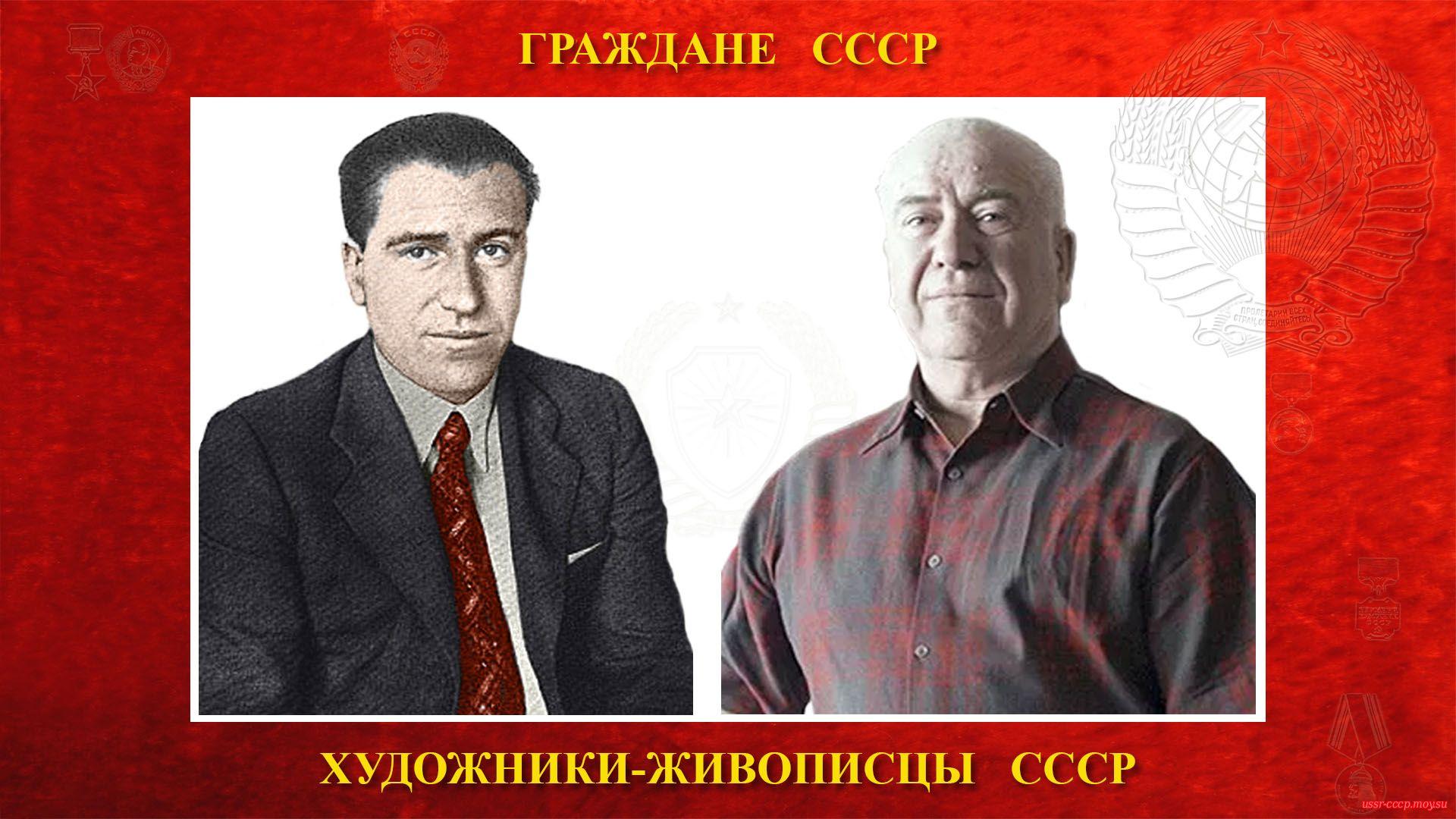 Дейнека Александр Александрович — Советский живописец — монументалистиграфик СССР — АкадемикАХ СССР