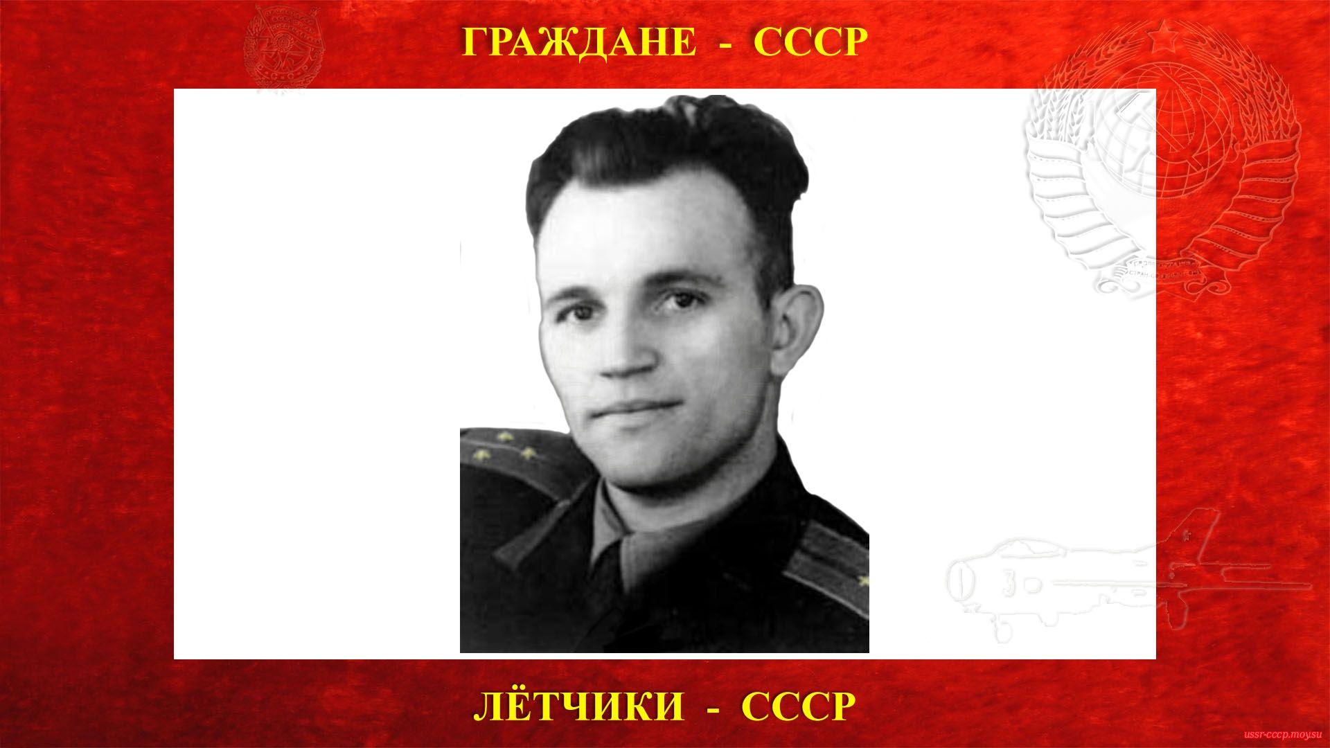 Сафронов Сергей Иванович — Советский лётчик-истребитель ВВС СССР