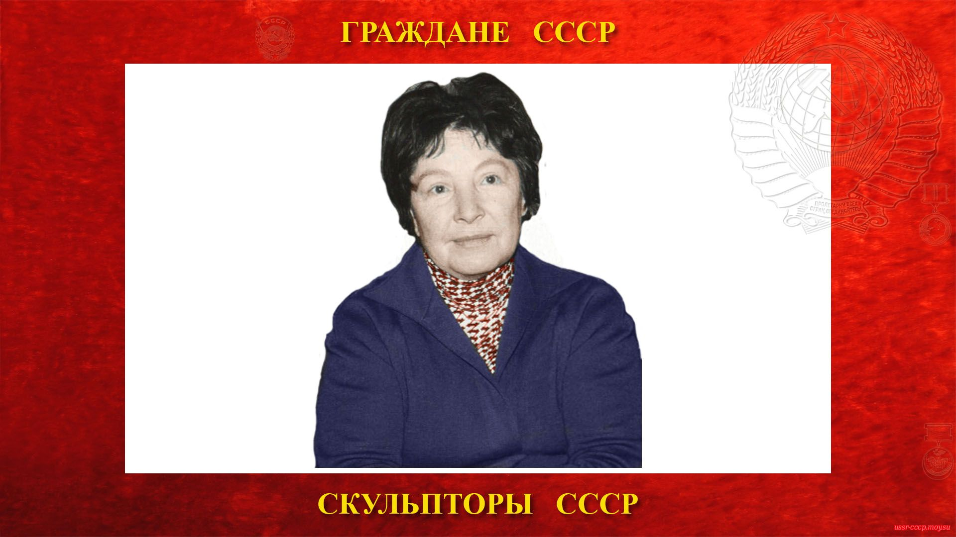 Литовченко Мария Тимофеевна — Советский скульптор-монументалист и художник СССР