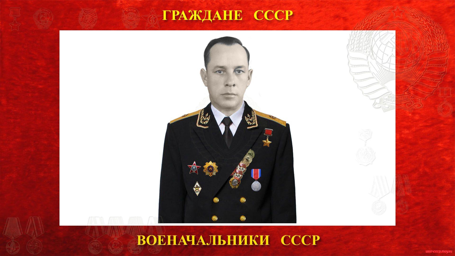 Балякин Леонид Николаевич— Советский военачальник СССР — Контр-адмирал(19.08.1915 — 26.02.1981 (биография))