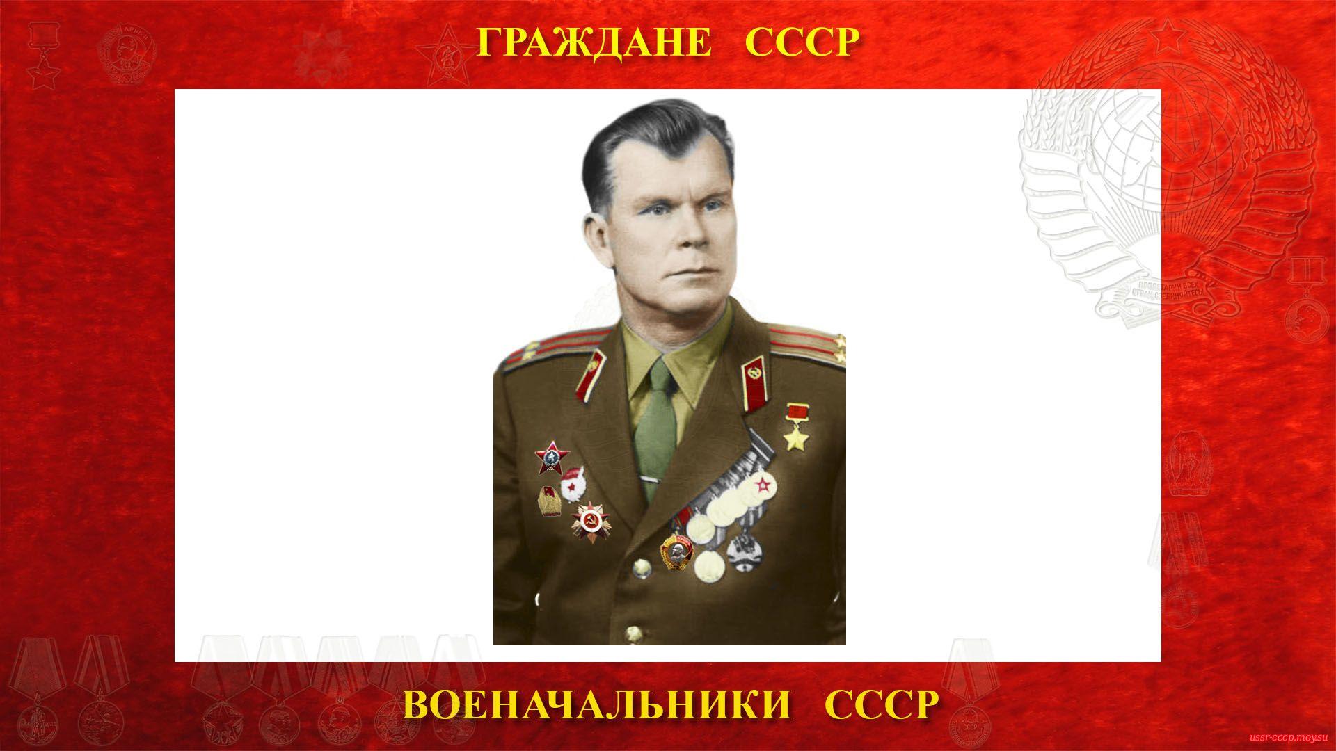 Яроцкий Иван Михайлович— Советский военачальник СССР — Подполковник СССР (18.06.1916 — 25.07.1980)