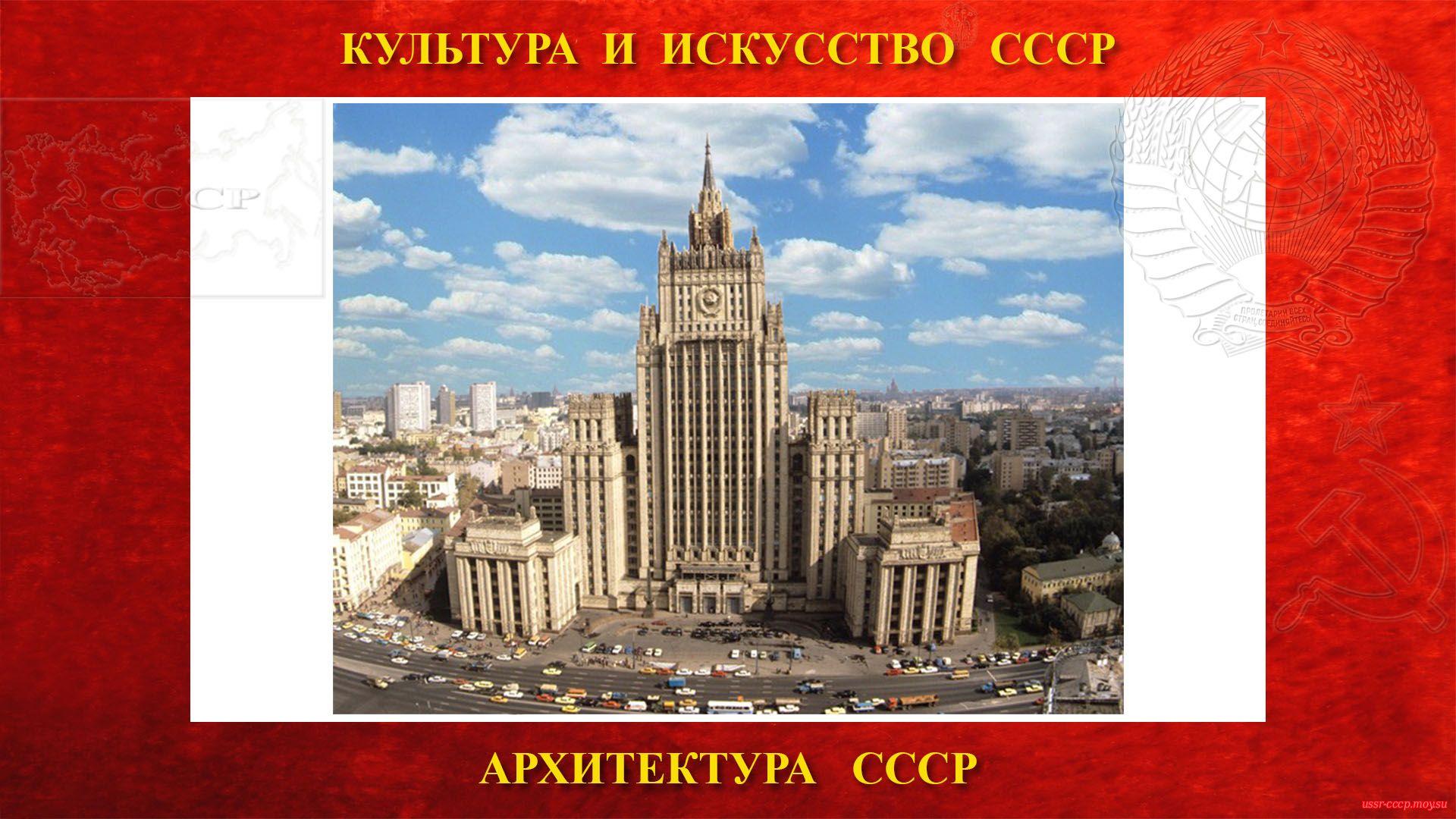 Фланкирование в СССР — Вид приёма в архитектуре (повествование)