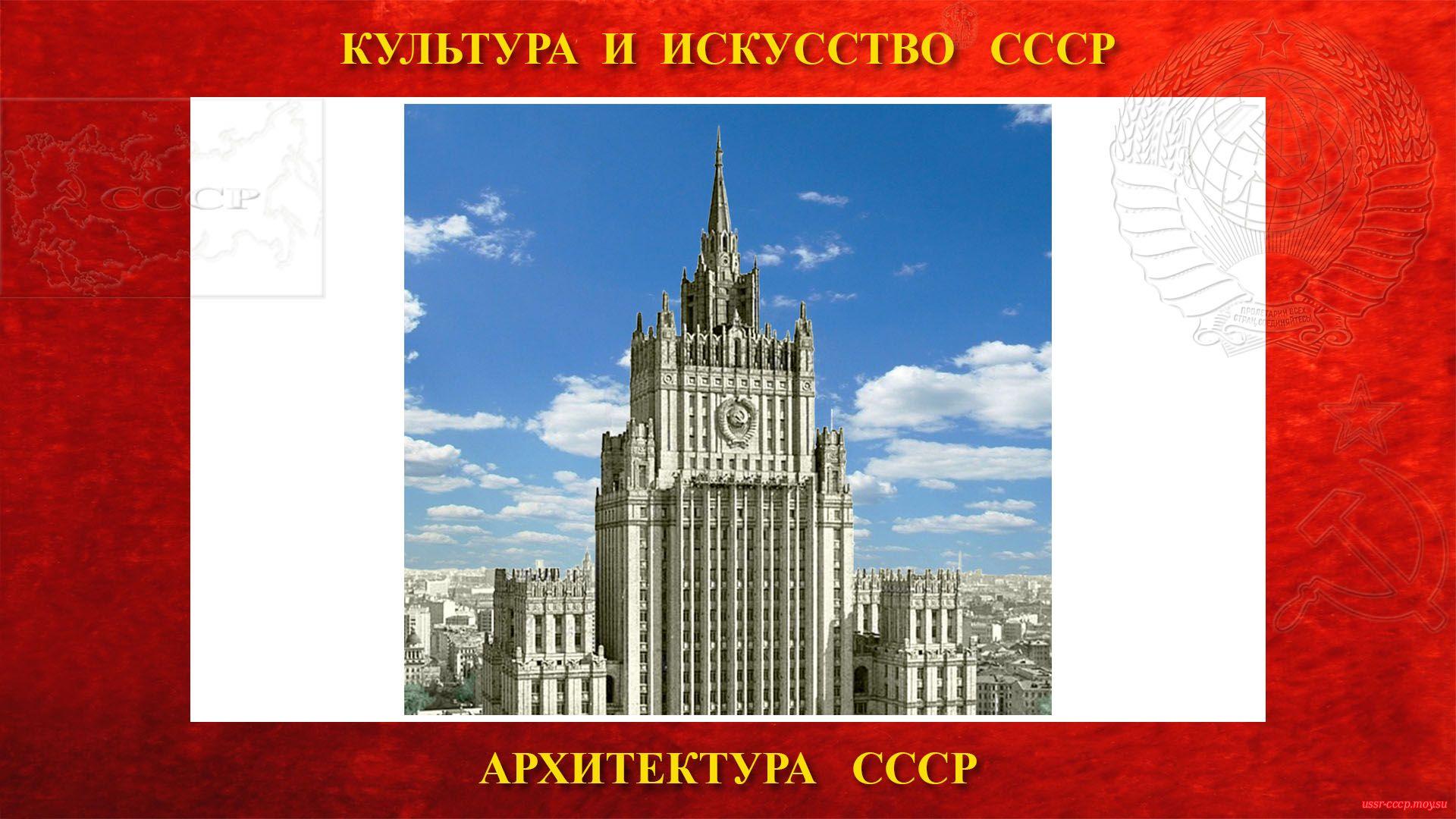 Шпильв СССР (повествование)