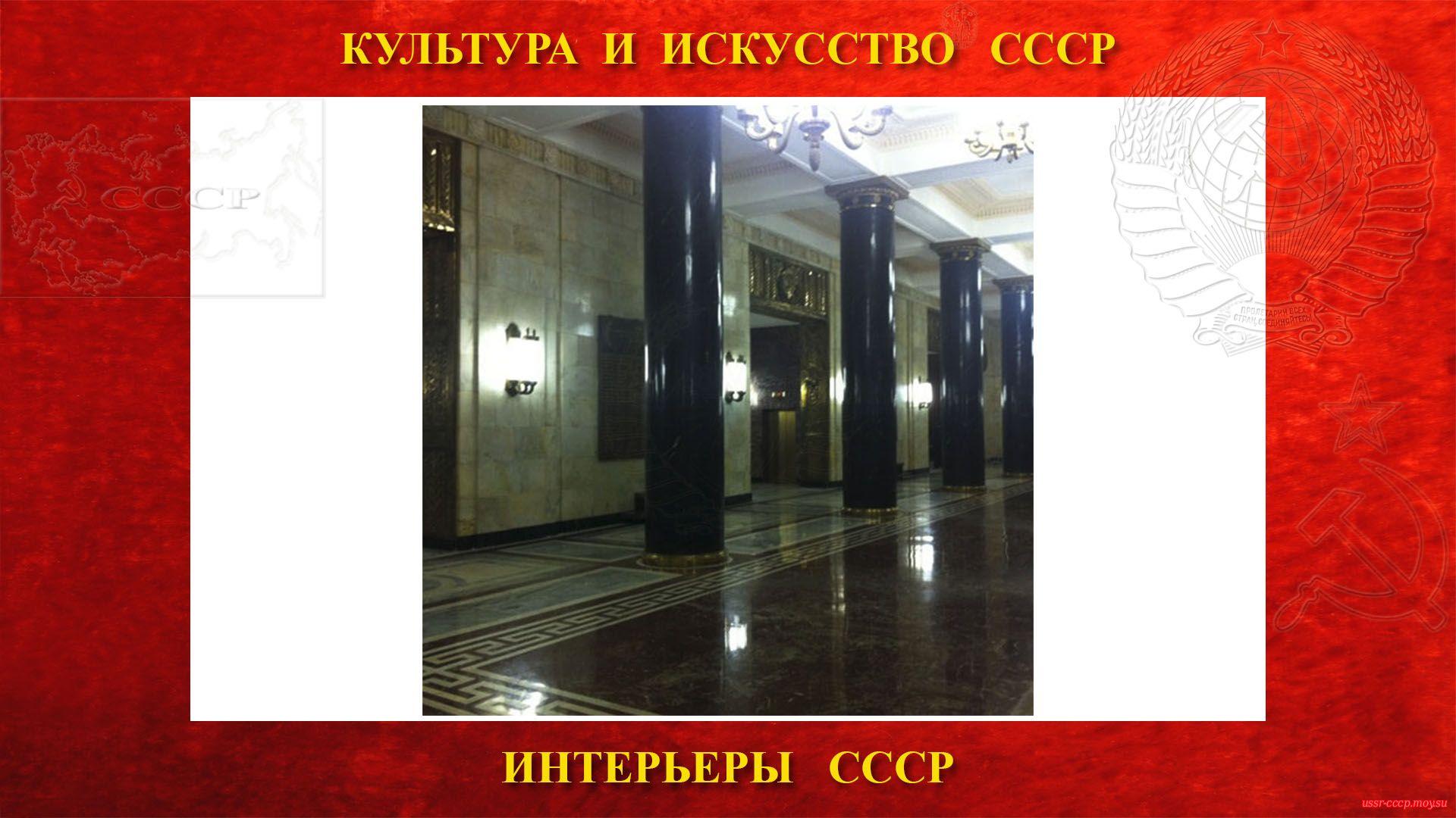 Вестибюльв СССР (повествование)