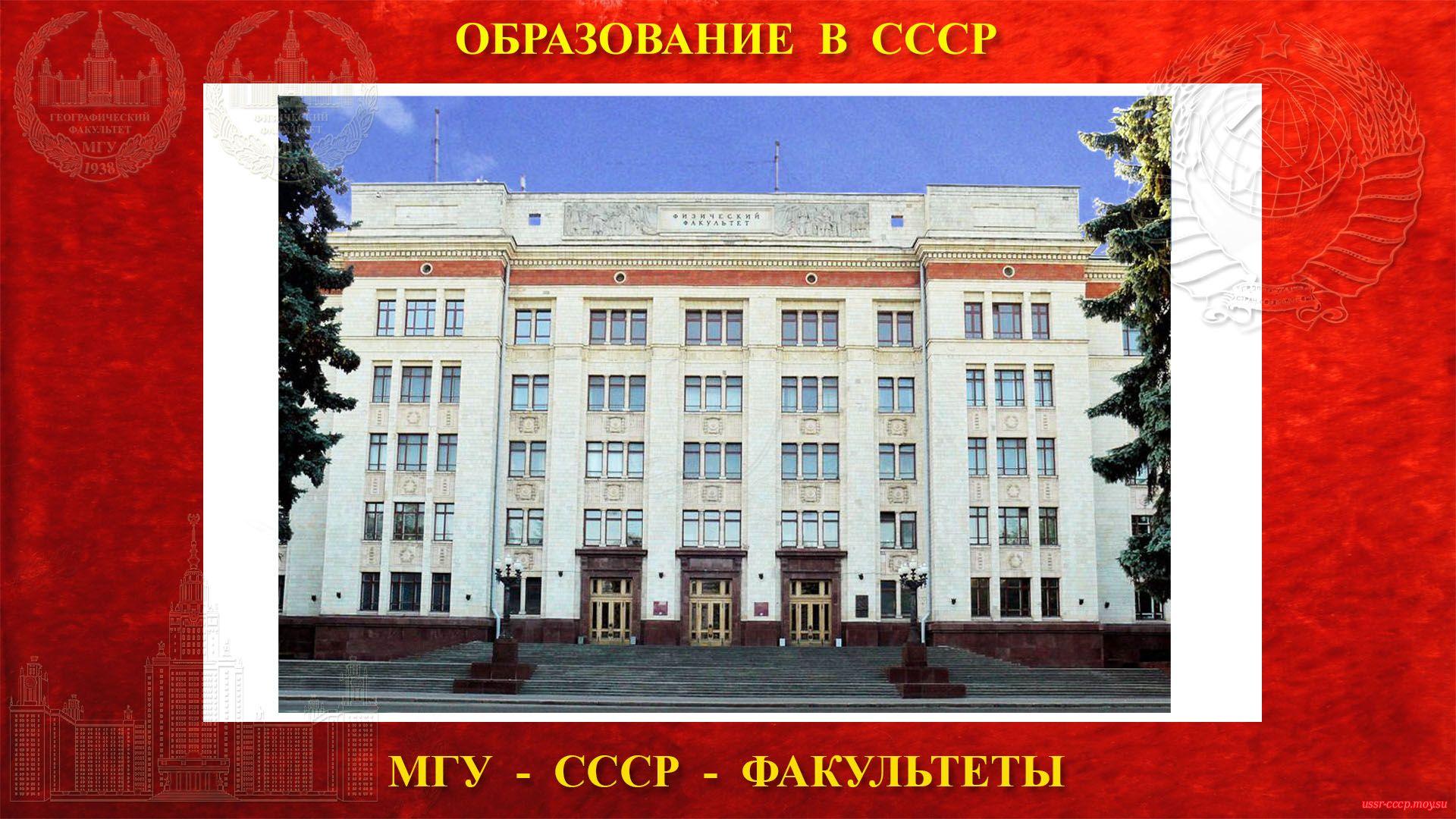 01 июня 1991 год— зданиеФизического факультета МГУ.