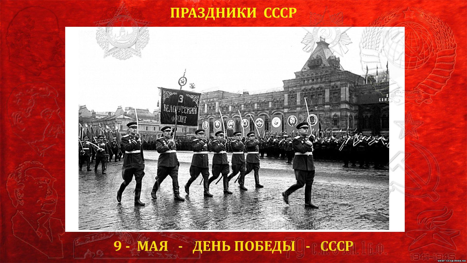 рокоссовский парад победы фото