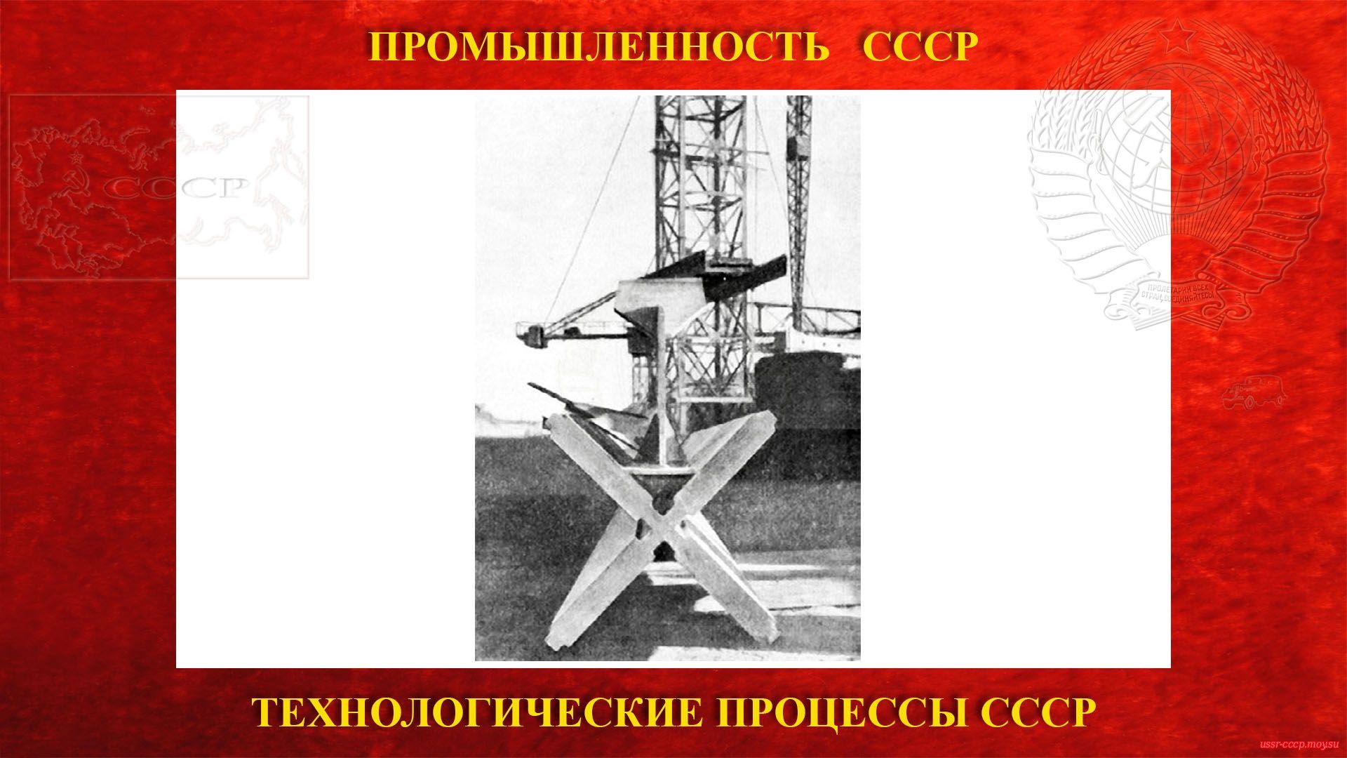 Основы металлических конструкций в СССР