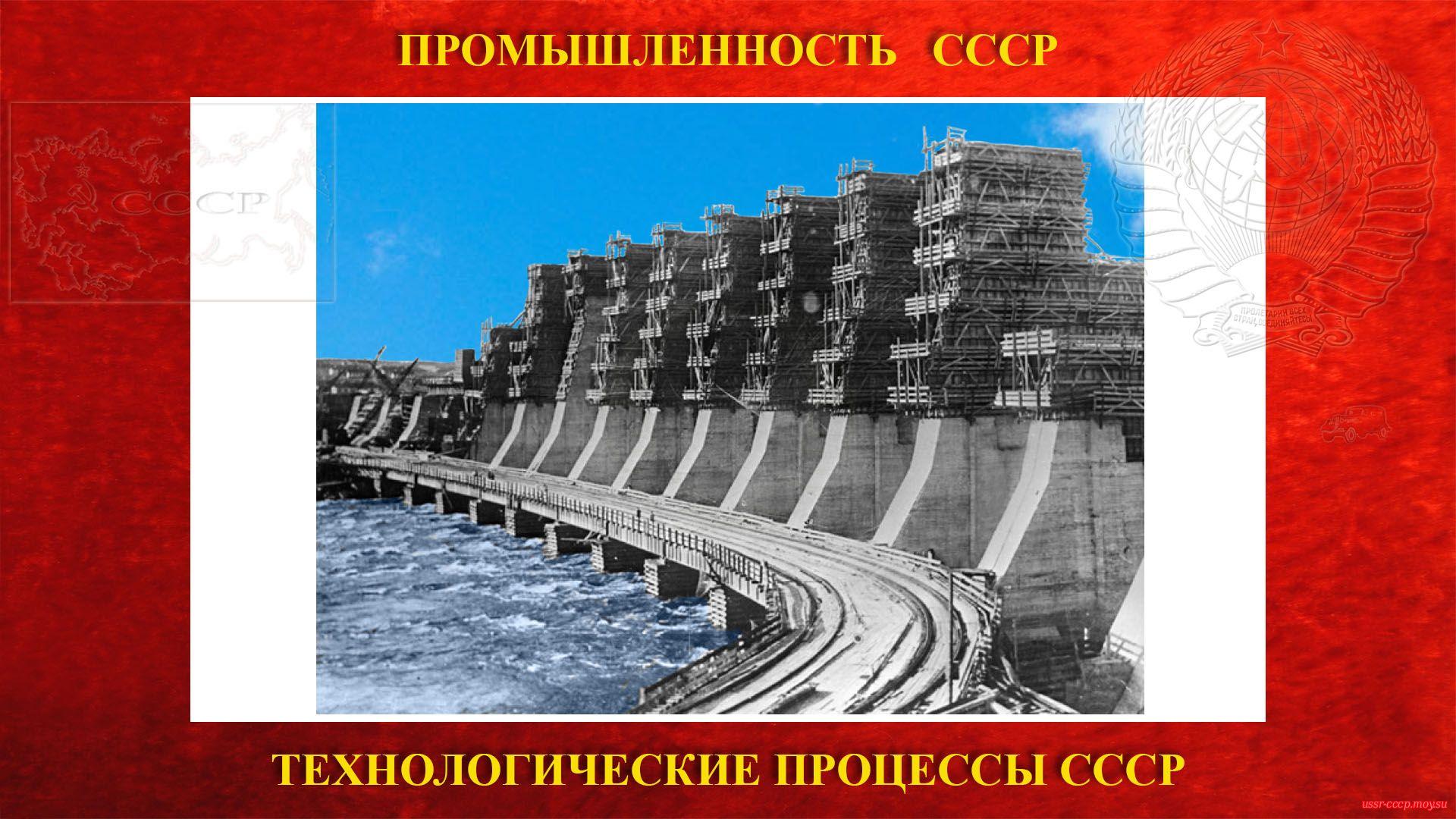 Железобетонные конструкции с жесткой арматурой в СССР