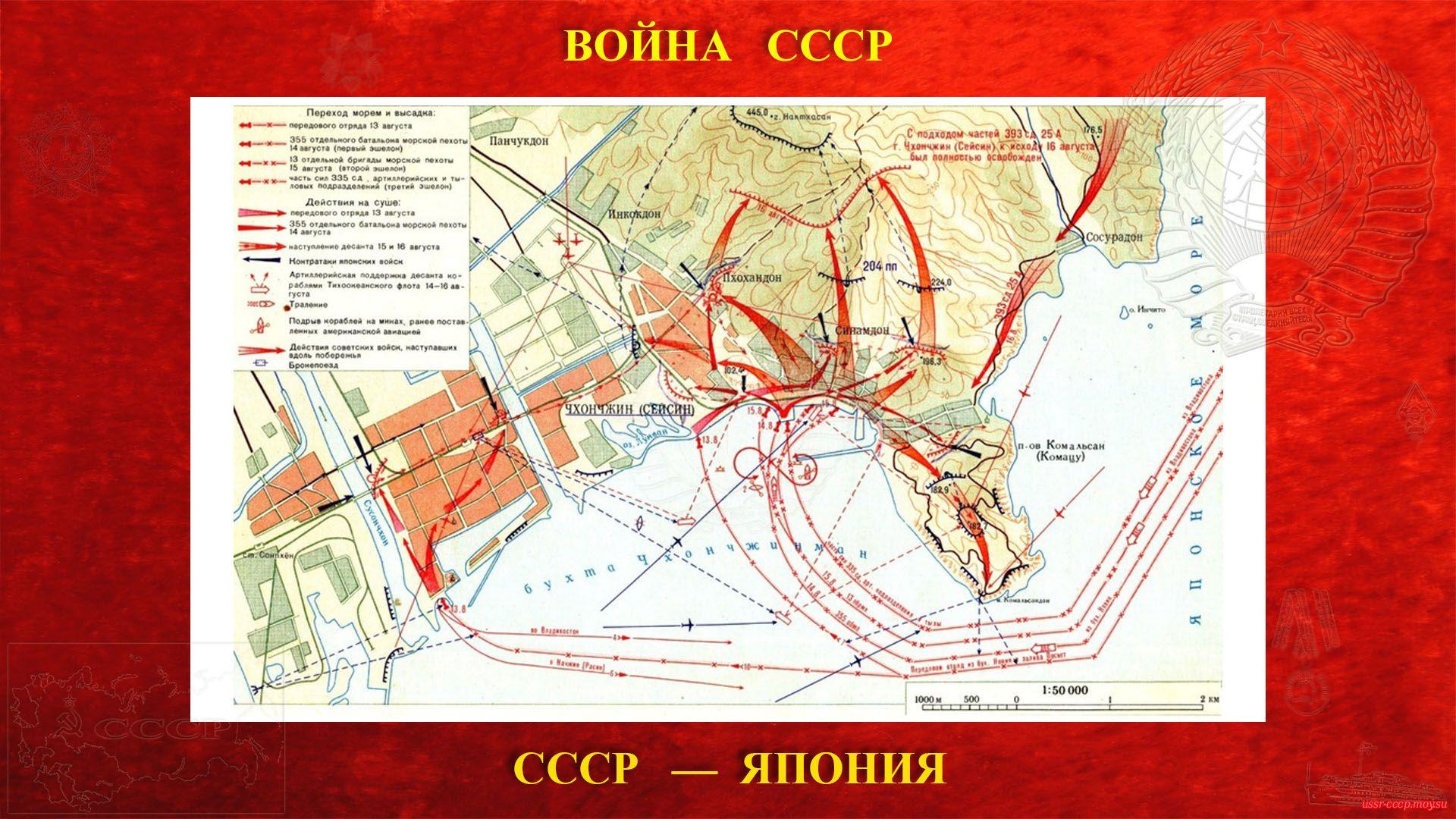 Плен-схема перехода и высадки десанта порт Сейсин.